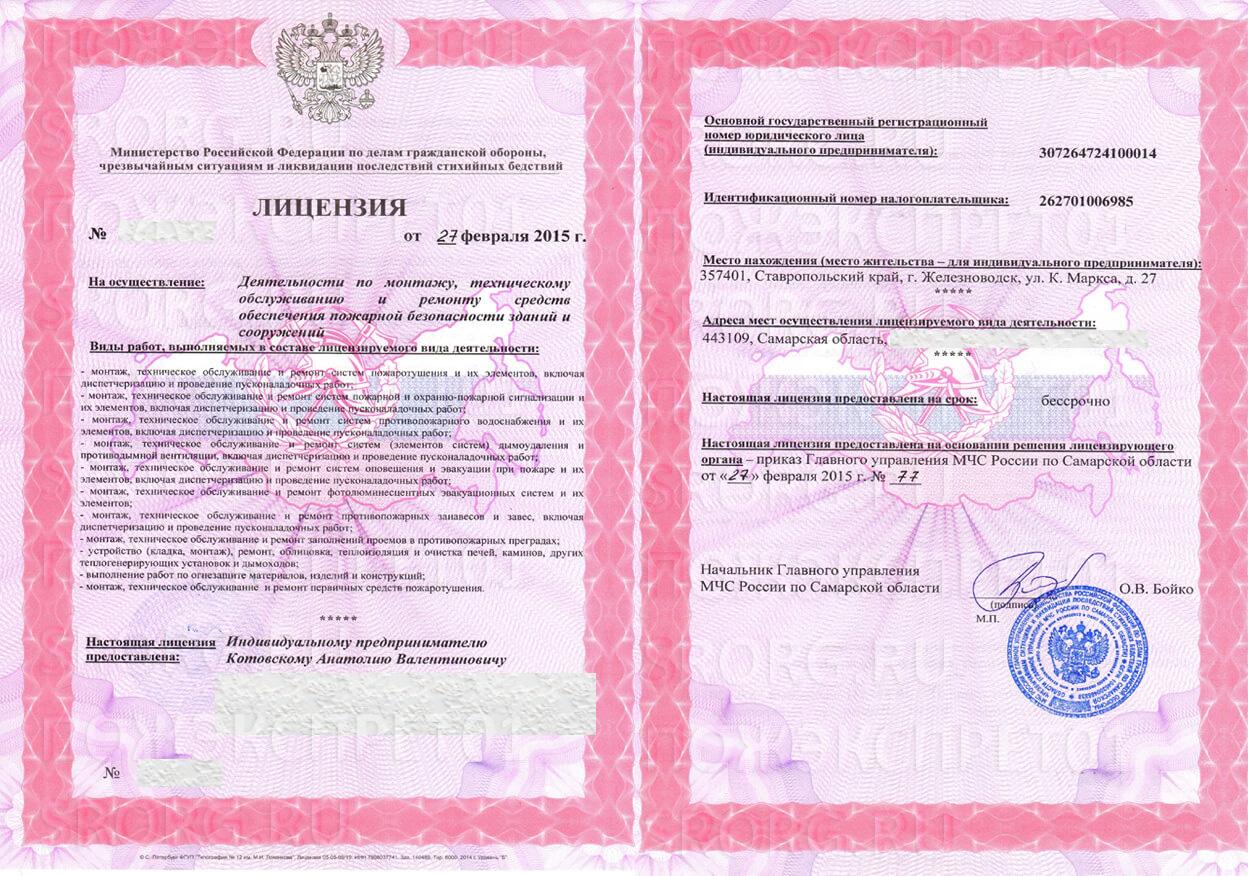 ИП Котовский А. В.