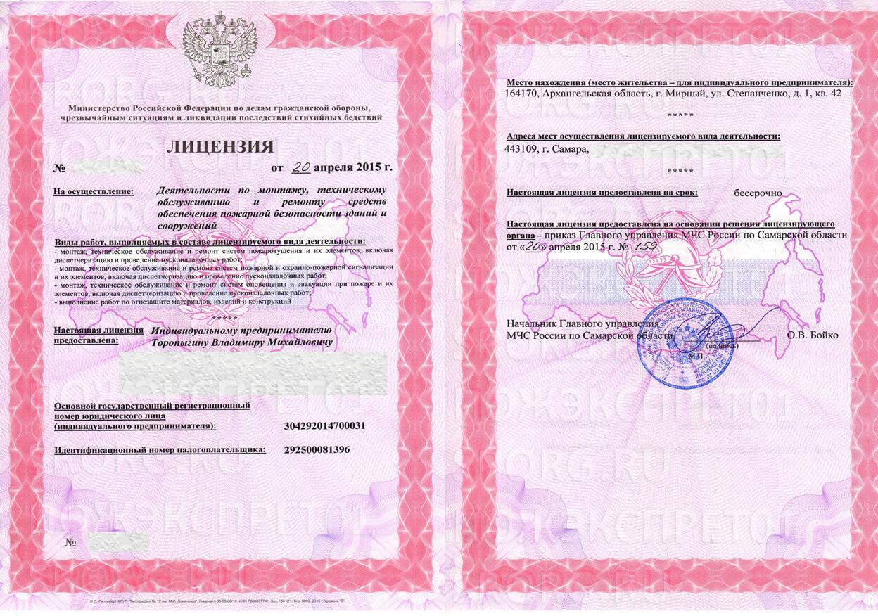 ИП Торопыгин В. М.