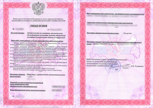 Получить Лицензию МЧС вместе с ГК ПОЖЭКСПЕРТ
