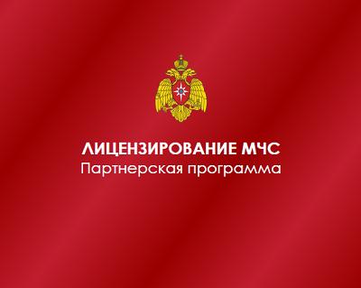 Новая партнерская программа в  и Московской области