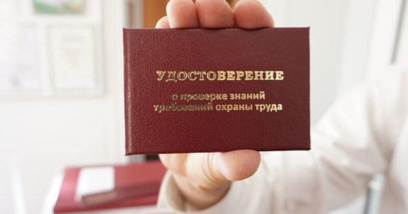 Компания ООО «ПОЖЭКСПЕРТ» проводит обучение требованиям охраны труда