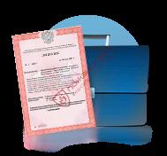 Готовая фирма с лицензией МЧС